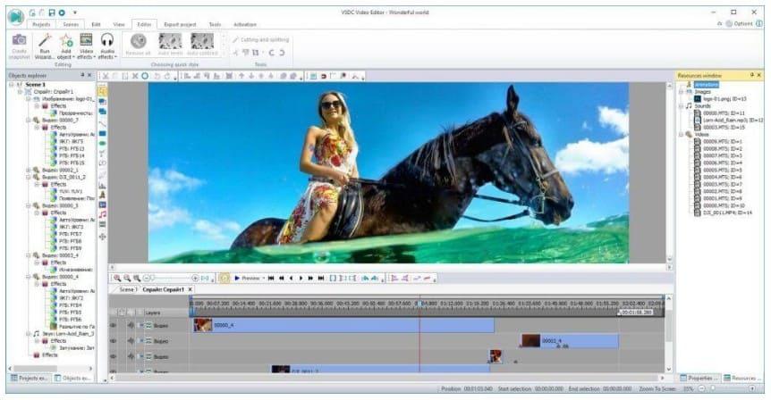 gratis video editor - VSDC