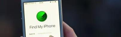 zoek mijn iphone uitschakelen - icloud verwijderen zonder wachtwoord